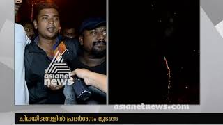 Odiyan Release and Hartal in Kerala; Mohanlal Fans responds