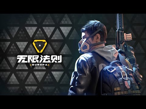 Tencent Shows Off 'Europa', Its Take on Battle Royale
