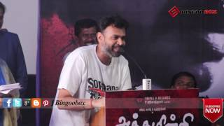 Premji OPEN_TALK : I Will Copy Music from Ilayaraja - i BET no one can find the Original tune