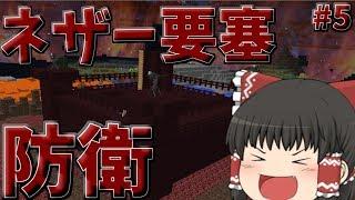 【Minecraft】ロボとメイドの侵略クラフト!Part5【ゆっくり実況】