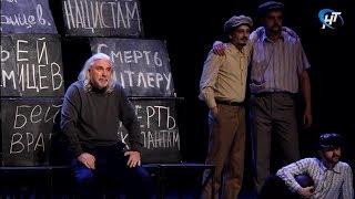 На гастроли в Великий Новгород приехал Владимирский театр
