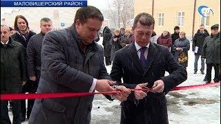 Министр труда и соцзащиты РФ Максим Топилин побывал на церемонии открытия интерната «Оксочи»
