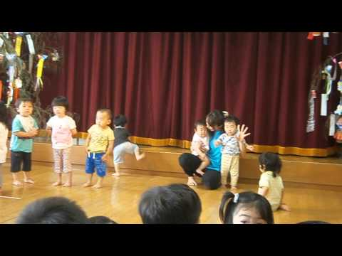 Takahama Kindergarten