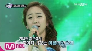 [ICanSeeYourVoice] Conquest of Korea! Her singing will give you chills! EP.11