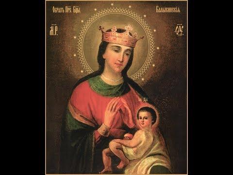 Акафист Пресвятой Богородице пред иконой «Балыкинская» 13.07
