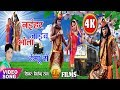 टैंपू से, bolbum video 2018, raja tempu se deoghar chal jaye, avn bolbum video2018,  टैंपू स हर चल