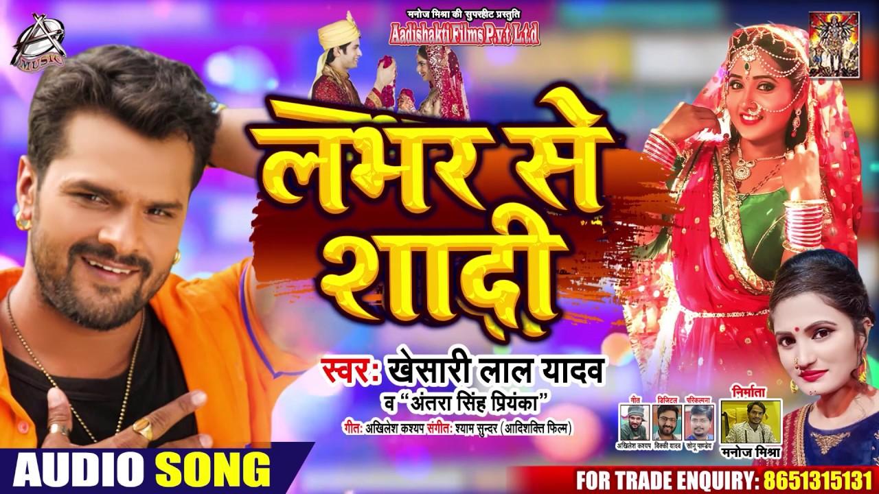 Lover Se Shadi Hindi lyrics