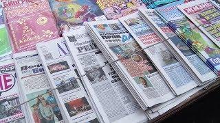 Депутаты предлагают запретить освещать преступления в СМИ / 22.02.19 / НТС
