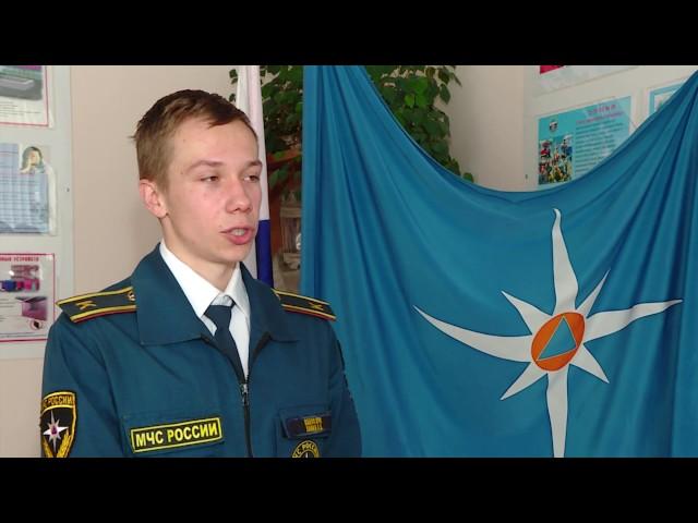 Ангарский школьник победил в конкурсе спасателей