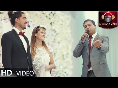 Yasin Mansuri - Espand (Клипхои Афгони 2019)