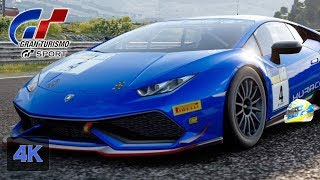 Gran Turismo Sport Onboard [4K] Lamborghini Huracan Online Race Fia GT Nations Cup Dragon Trail