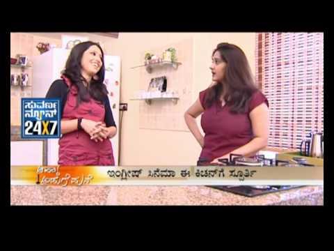Seg_3 - Aaha Aduge Mane: Kitchen Interior Design Ideas - 19 March - Suvarna News
