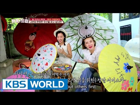 Video The place to get limited customized umbrellas, Bor sang! [Battle Trip / 2016.11.27]