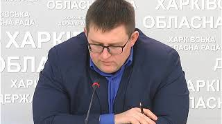 Цьогоріч для зовнішнього освітлення на Харківщині застосують енергозберігаючі технології