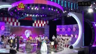 Song So-Hee-(Korean folk song)