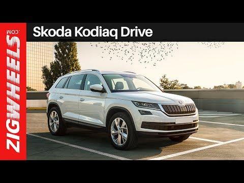 Skoda Kodiaq Drive | ZigWheels