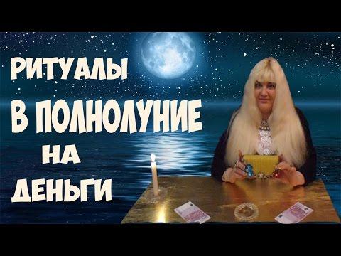 Мультики магия пони на русском