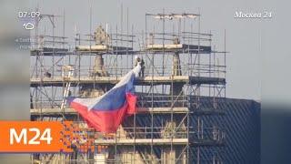 Главные новости за 18 февраля - Москва 24