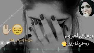 موال حزين عن الأم محمد مدلول يمه إنتي ???????? مع❌كلمات تصميمي