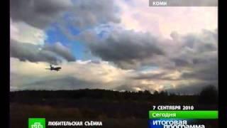 Вынужденная посадка Ту-154 в Коми