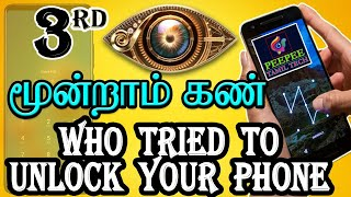 How to See Who Unlock Your Phone 2020 | 3rdEYE | Capture Picture மூன்றாம் கண் | TAMIL TECH