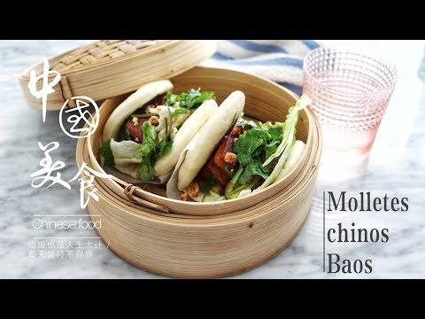 Mollete chino con panceta de cerdo / Pork Belly Bao Burn / 红烧肉夹馍