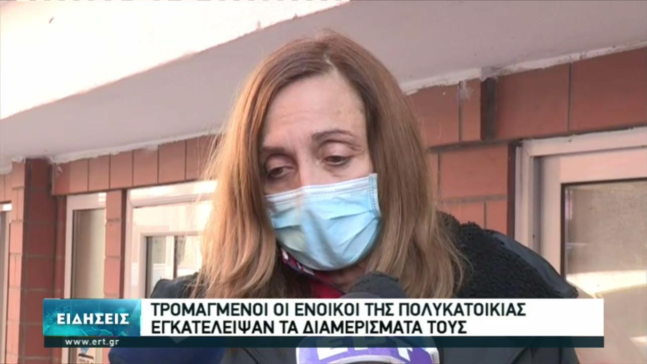Παρανάλωμα του πυρός σε πάρκινγκ οικοδομής στην Κηφισιά Θεσσαλονίκης | 27/03/2021 | ΕΡΤ
