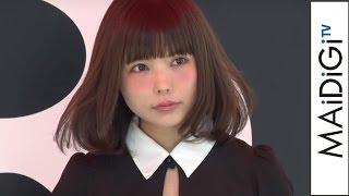 益若つばさ、観客少なく「寂しい気持ちに」「AbemaTVサテライトスタジオフィナーレイベント」1#TsubasaMasuwaka#event