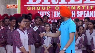 Masti Campus Di ll Murlidhar DAV Public School, Ambala ll Garv Punjab ll 2018