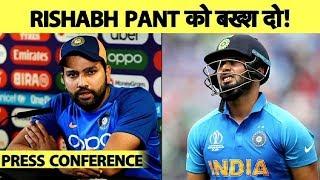 Rishabh Pant के सवाल पर गुस्से में आए Rohit कहा Please leave him alone | India vs Bangladesh