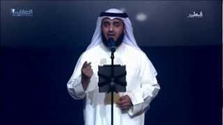 تحميل اغاني مشاري العفاسي نشيدة جهراً بحفل كتارا - قطر 2012- Gahran MP3