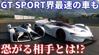 【実況】 GT SPORT界最速のトマホークだと余裕の優勝かと思ったら・・w グランツーリスモSPORT Part73