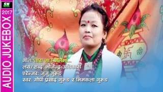 New Dohori Song |Tara Gaun Melaima | Tara Village Melaima | Lamjung