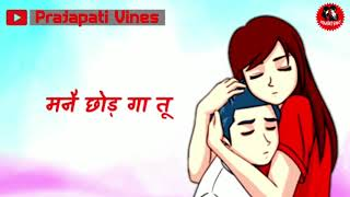 Dasi status || Whatsapp Status || FB Status || 2019 Status