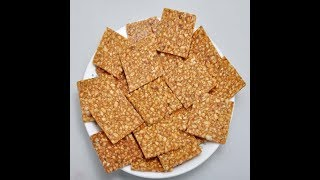 Nkatie Cake: Roasted Peanut snack Bars