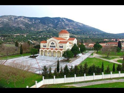 LIVE: Άγιος Γεράσιμος: Μέγας Πανηγυρικός Εσπερινός