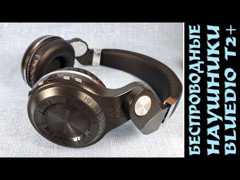 Интересные бюджетные беспроводные Bluetooth-наушники Bluedio T2+ со встроенным mp3-плеером и радио