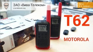 видео Motorola Talkabout T62 Red