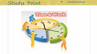 Time and Work - Solved Examples - Part 1