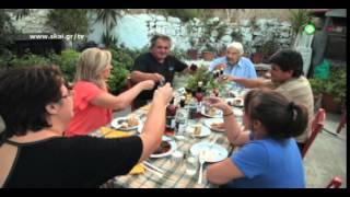 Ένα τραπέζι Ελλάδα 25/10/2014 στο Ρέθυμνο