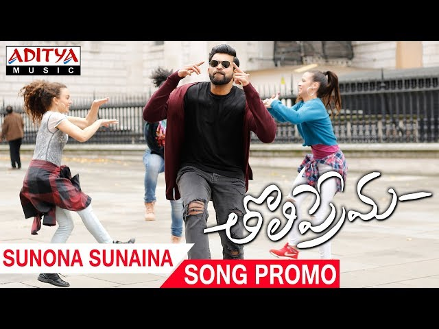 Sunona Sunaina Video Song Promo | Tholi Prema Movie Songs | Varun Tej, Raashi