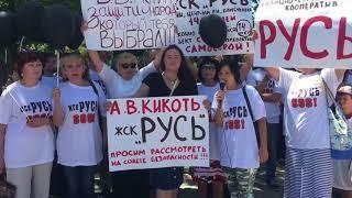 """жск """"Русь"""" на митинге в сочи 03.06.2018"""