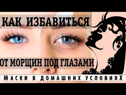 Скульптурирование лица в косметологии
