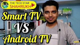Smart TV vs Android TV | Advantages & Dis-Advantages | What to Choose | Hindi - हिंदी