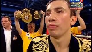 Геннадий Головкин против Макото Фучигами 12.05.2012
