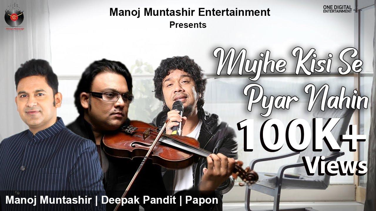Mujhe Kisi Se Pyar Nahi Lyrics – Manoj Muntashir, Papon