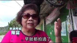「幹譙嬤」退休 合照收費當零用--蘋果日報20160706