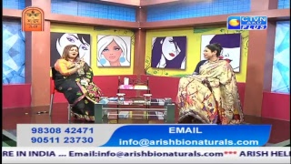 ARISH BIO NATURALS CTVN PROGRAMME On Oct 23, 2018 At 1:00 PM