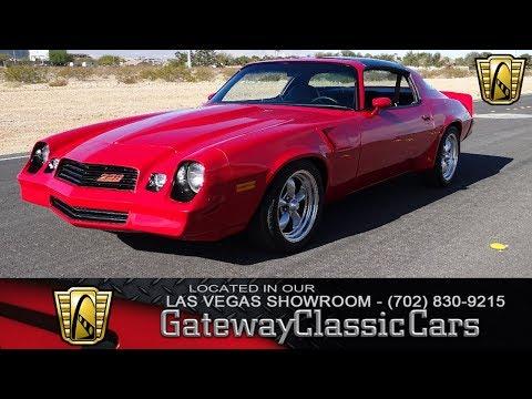 Video of '79 Camaro - P7KK
