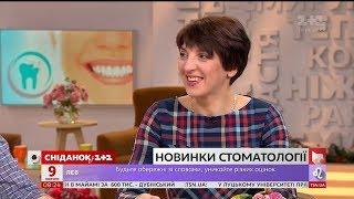 Стоматолог Ольга Бондаренко розказала про найцікавіші новинки у своїй професії